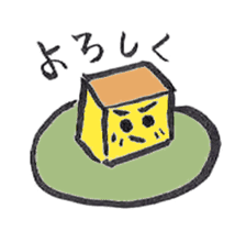 Japanese  sweets sticker #581062