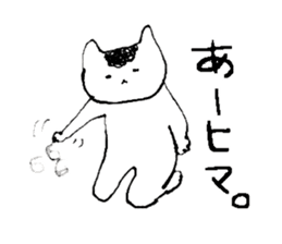 White cat sticker #581515