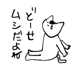 White cat sticker #581517