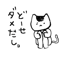 White cat sticker #581518