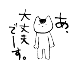 White cat sticker #581521