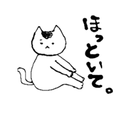 White cat sticker #581523