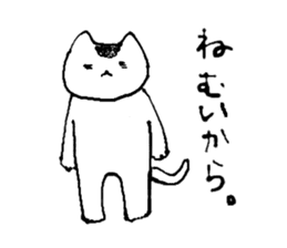 White cat sticker #581524