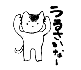 White cat sticker #581526