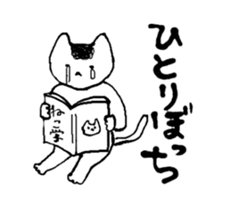 White cat sticker #581527