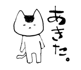 White cat sticker #581537