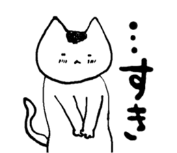White cat sticker #581544