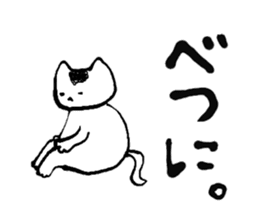 White cat sticker #581545