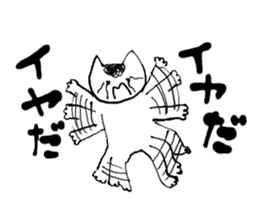 White cat sticker #581546