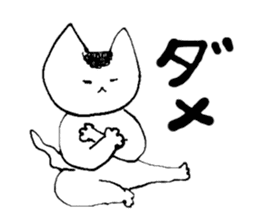 White cat sticker #581548