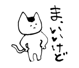 White cat sticker #581549