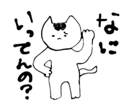 White cat sticker #581552