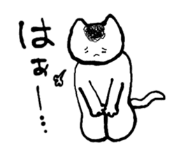 White cat sticker #581553