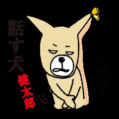 Kitakyushu accent!