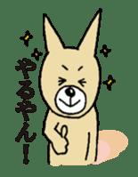 Kitakyushu accent! sticker #581994