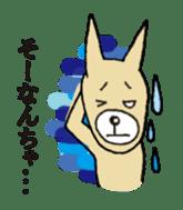 Kitakyushu accent! sticker #581995