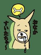 Kitakyushu accent! sticker #581996