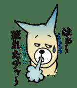 Kitakyushu accent! sticker #581997