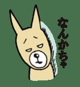 Kitakyushu accent! sticker #582000