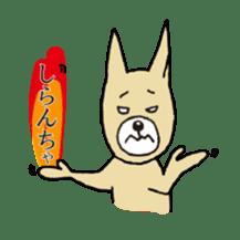 Kitakyushu accent! sticker #582004