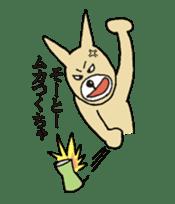 Kitakyushu accent! sticker #582006