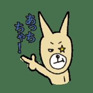 Kitakyushu accent! sticker #582009