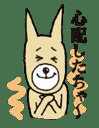 Kitakyushu accent! sticker #582015