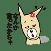 Kitakyushu accent! sticker #582017