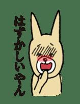 Kitakyushu accent! sticker #582019