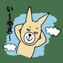 Kitakyushu accent! sticker #582023
