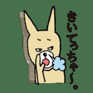 Kitakyushu accent! sticker #582024
