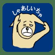 Kitakyushu accent! sticker #582026