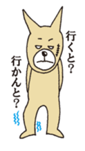 Kitakyushu accent! sticker #582027