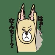 Kitakyushu accent! sticker #582030