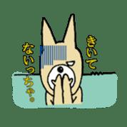 Kitakyushu accent! sticker #582031