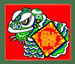 Merry X'mas & Happy New Year sticker #582097