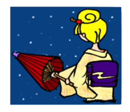 Merry X'mas & Happy New Year sticker #582104