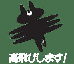 The Weird Black Rabbit 'RABIRA' sticker #582115