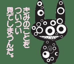 The Weird Black Rabbit 'RABIRA' sticker #582117