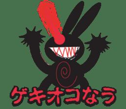 The Weird Black Rabbit 'RABIRA' sticker #582118