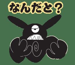 The Weird Black Rabbit 'RABIRA' sticker #582121