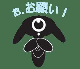 The Weird Black Rabbit 'RABIRA' sticker #582135