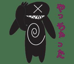 The Weird Black Rabbit 'RABIRA' sticker #582141