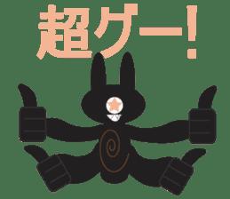 The Weird Black Rabbit 'RABIRA' sticker #582149