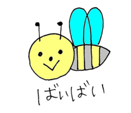 a bee in love sticker #582157