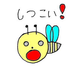 a bee in love sticker #582163