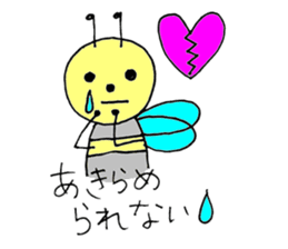 a bee in love sticker #582170