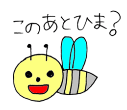 a bee in love sticker #582171