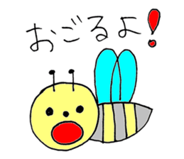 a bee in love sticker #582173