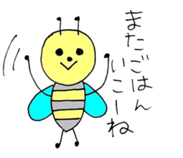 a bee in love sticker #582183
